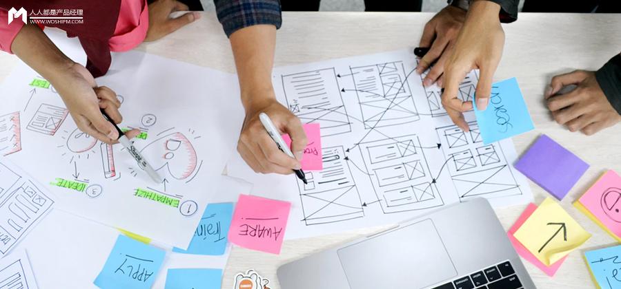 设计师如何挖掘需求和痛点?