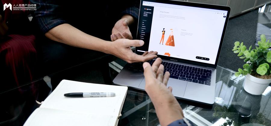 B 类产品设计细节:流程状态