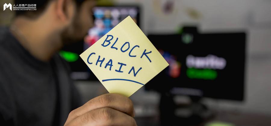 区块链商业模式之路在哪里?